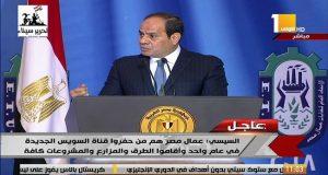 السيسي: عمال مصر لاعبو دورا كبيرا في تاريخ البلاد