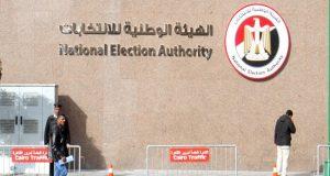 الهيئة الوطنية للانتخابات تستعرض مقترحات المصريين بالخارج