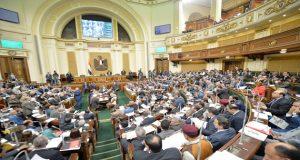 البرلمان يستأنف جلساته اليوم لمناقشة قانوني هيئتي الصحافة والإعلام